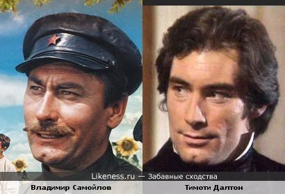 Тимоти Далтон похож на Владимира Самойлова