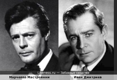 Марчелло Мастроянни похож на Ивана Дмитриева