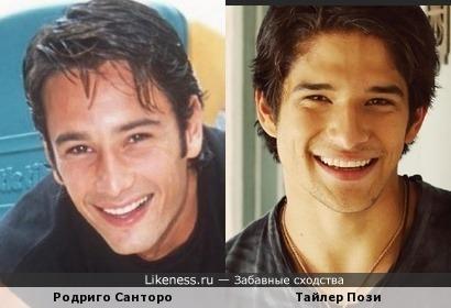 Тайлер Пози похож на Родриго Санторо