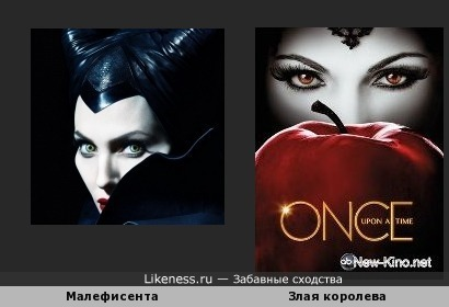 Малефисента VS Злая королева