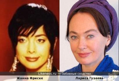 Жанна Фриске похожа на Ларису Гузееву