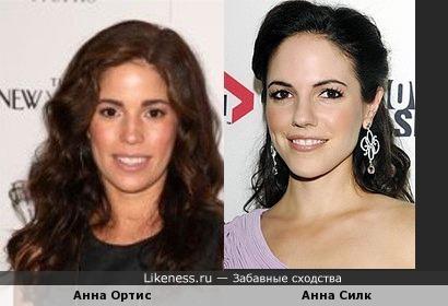 Анна Ортис похожа на Анну Силк