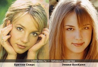 Эмили ВанКамп похожа на Бритни Спирс