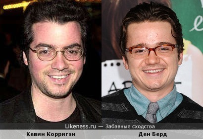 Дэн Берд похож на Кевина Корригэна