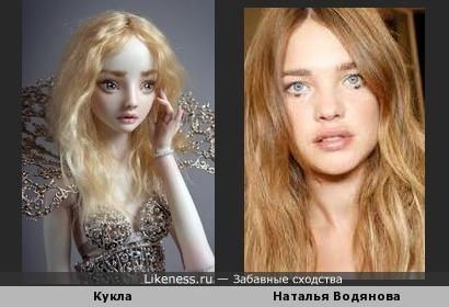 Наташа Водянова похожа на куколку. Или наоборот.