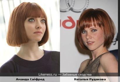 Аманда Сайфред и Наталья Рудакова