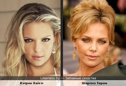 Кэтрин Хайгл и Шарлиз Терон