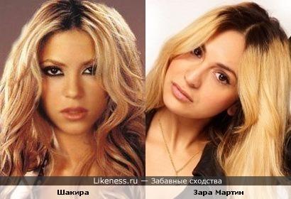 Телеведущая Зара Мартин и певица Шакира похожи