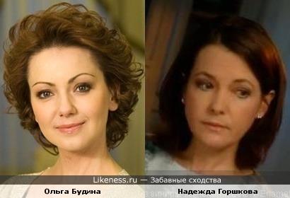Актрисы Ольга Будина и Надежда Горшкова похожи