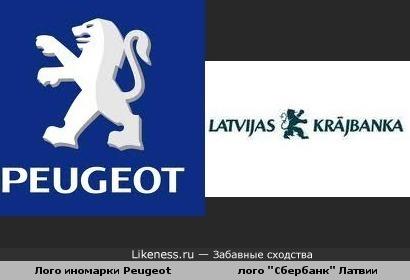Лого машины Peugeot похоже на лого банка Латвии