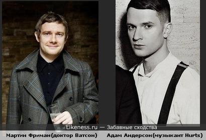Мартин Фриман vs Адам Андерсон