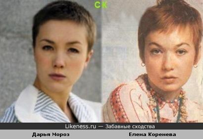 Дарья Мороз = Елена Коренева