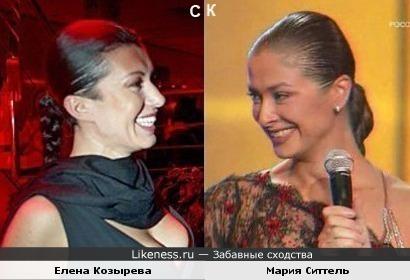 Елена Козырева = Мария Ситтель