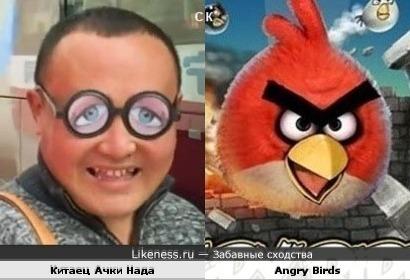 Китаец Ачки Нада = Angry Birds
