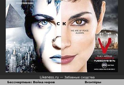 Кадры из фильма смотреть визитеры 3 сезон