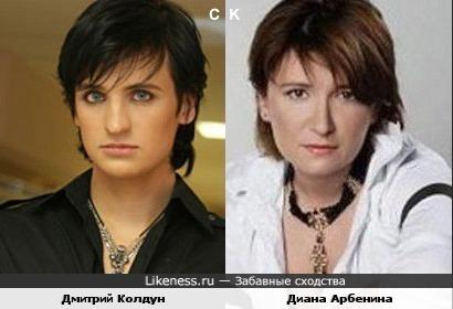Дмитрий Колдун и Диана Арбенина