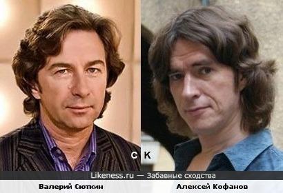 Валерий Сюткин и Алексей Кофанов