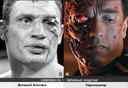 Виталий Кличко и Терминатор
