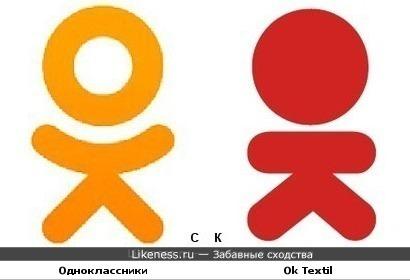 Одноклассники и Ok Textil