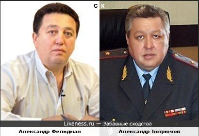 Александр Фельдман и Александр Тютрюмов