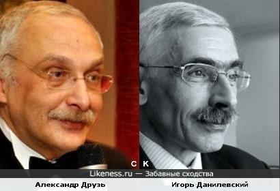 Александр Друзь и Игорь Данилевский