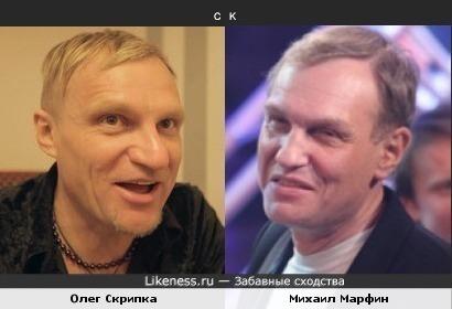 Олег Скрипка и Михаил Марфин