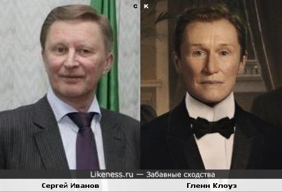 Сергей Иванов и Гленн Клоуз