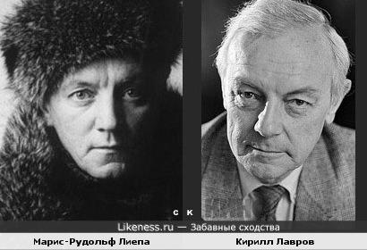 Марис-Рудольф Лиепа и Кирилл Лавров