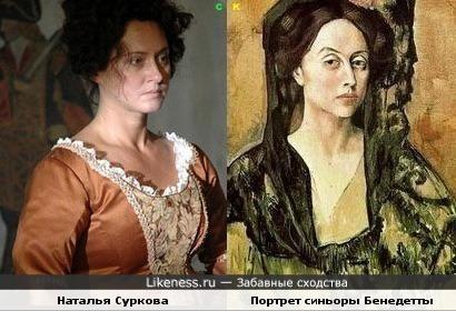 Наталья Суркова и портрет синьоры Бенедетты Канальс