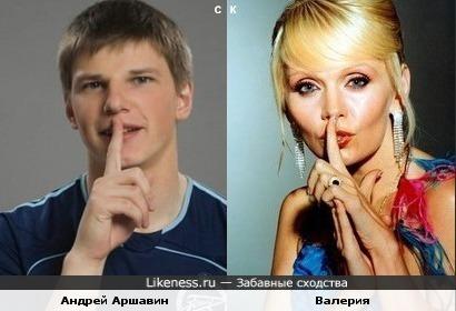 Андрей Аршавин и Валерия