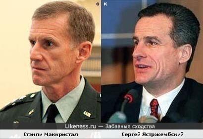 Стэнли Маккристал и Сергей Ястржембский