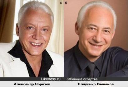 Александр Морозов и Владимир Спиваков