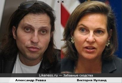 Александр Ревва и Виктория Нуланд