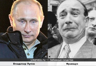 Владимир Путин и француз