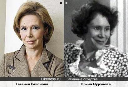 Евгения Симонова и Ирина Мурзаева