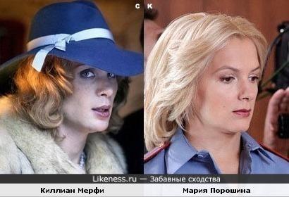 Киллиан Мерфи и Мария Порошина