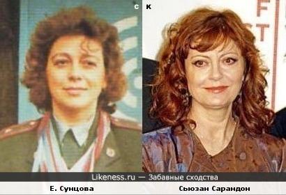 Мастер пулевой стрельбы Е. Сунцова и Сьюзан Сарандон