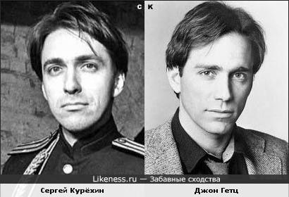 Сергей Курёхин и Джон Гетц