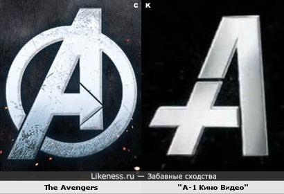 """The Avengers и """"А-1 Кино Видео"""""""