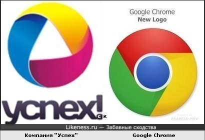 С Google Chrome - к успеху