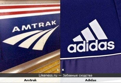 Amtrak vs. Adidas