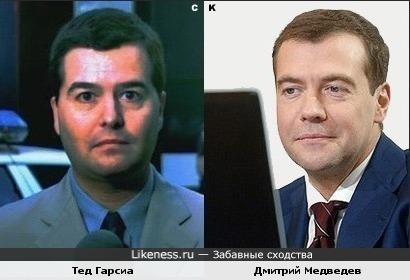 Тед Гарсиа и Дмитрий Медведев