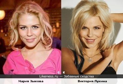 Мария Зыкова и Виктория Лукина
