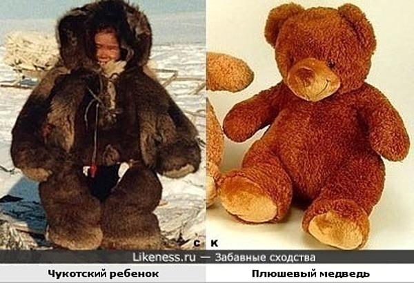 Чукотский ребенок и плюшевый медведь