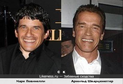 Марк Повинелли и Арнольд Шварценеггер
