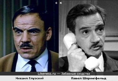 Михаил Глузский и Павел Шпрингфельд