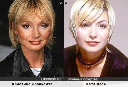 Кристина Орбакайте и Катя Лель