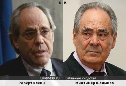 Роберт Клейн и Минтимер Шаймиев