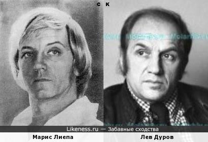 Марис Лиепа и Лев Дуров