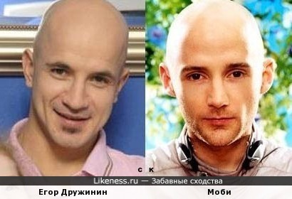 Егор Дружинин и Моби